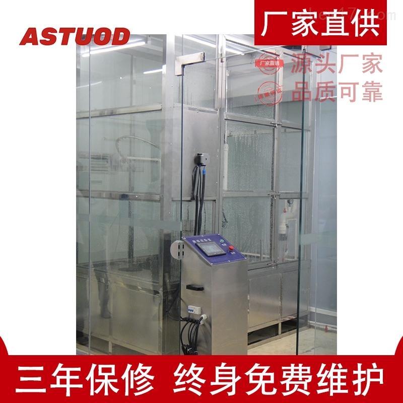 淋雨试验箱 环境试验 厂家维护