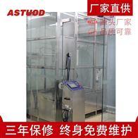 ASTD-LY淋雨试验箱 环境试验 厂家维护