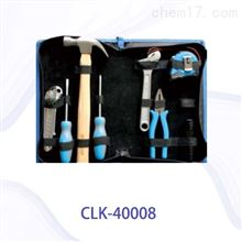 CLK-40011LICOTA力可达11件司机随车工具组套