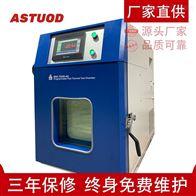 ASTD-GDWS小型高低温试验箱 温度环境厂家维护