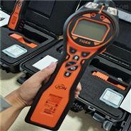 英國離子Tiger虎牌VOC氣體檢測儀價格
