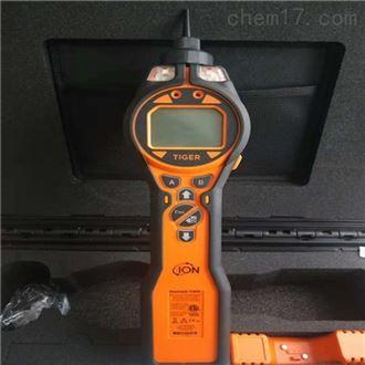 便携式VOC快检议PCT-LB-03英国离子