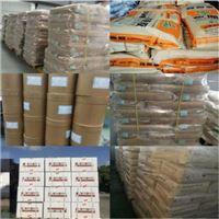 食品级羧甲基纤维素钠 CMC 生厂商