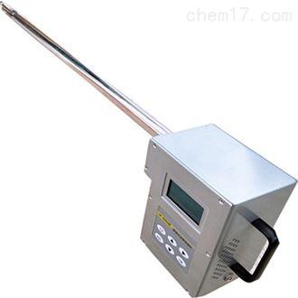 便携式厨房油烟检测仪