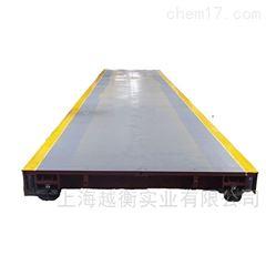SCS14米电子汽车衡 120吨汽车电子磅秤