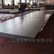120吨工地地磅厂家 18米电子汽车衡价格