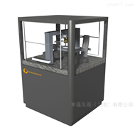 弗莱贝格--Quatrz XRD石英晶体X射线衍射仪--石英棒定向仪