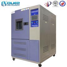 厂家热销快速温度变化试验箱