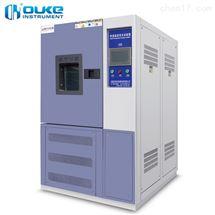 高低温快速变化试验设备