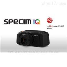 芬蘭SPECIM高光譜相機系列