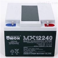 MX12240友联蓄电池品牌销售