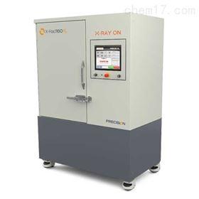 生物学辐照仪X-RAD 160XL