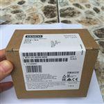 呼伦贝尔西门子S7-1200CPU模块代理商