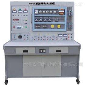 YUYDJ-ZXC电机电控配线安装实训装置