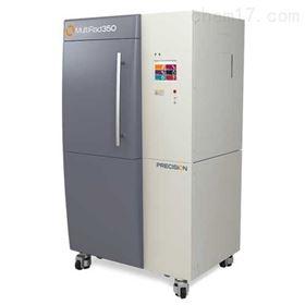 生物学X射线辐照仪MultiRad 350
