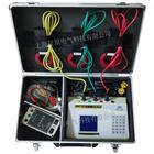 DZFC-1電能綜合分析測試儀