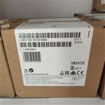渭南西门子S7-1200CPU模块代理商