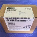 南昌西门子S7-1200CPU模块代理商