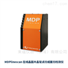 MDP在线晶圆片/晶锭点扫或面扫检测仪