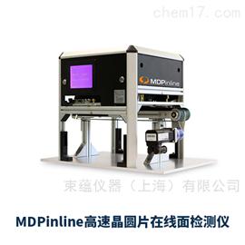 Freiberg--MDPinlineMDP高速晶圆片在线面检测仪--少子寿命检测