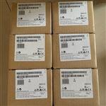 赣州西门子S7-1200CPU模块代理商