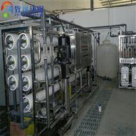电子级超纯水设备