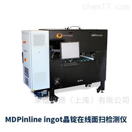 Freiberg--MDPinline ingotMDP晶锭在线面扫检测仪--进口少子寿命测试