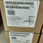 景德镇西门子S7-1200CPU模块代理商