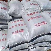 A/B型lc5.0 lc7.5lc10 lc15B型轻集料混凝土