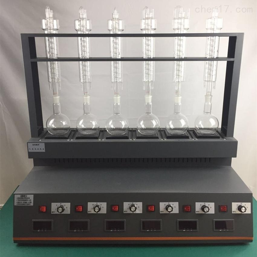 深圳多功能蒸馏仪CYZL-6C挥发酚蒸馏器