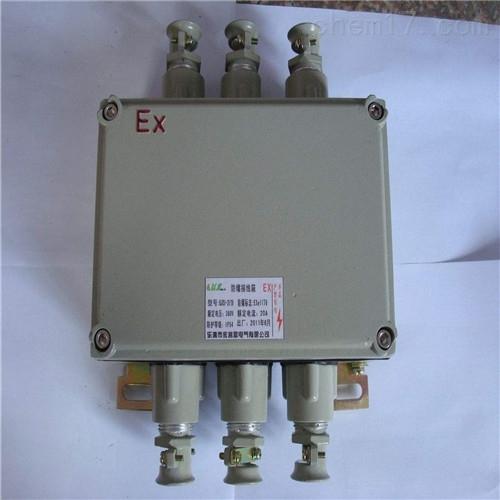 20A防爆接线箱不锈钢钢板焊接材质可定做
