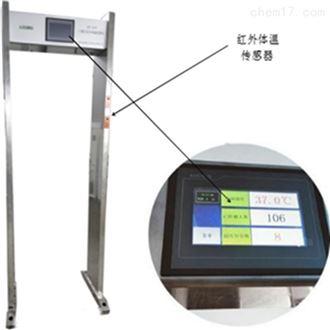 公共场合用LB-105门式红外温度检测仪