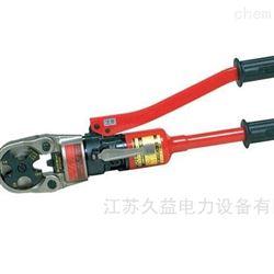 承装四级电力资质设备液压压接钳