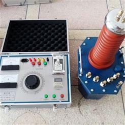 超轻型干式交直流高压试验变压器