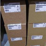 宜昌西门子S7-1200CPU模块代理商