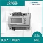上海西门子通用控制器RWD62