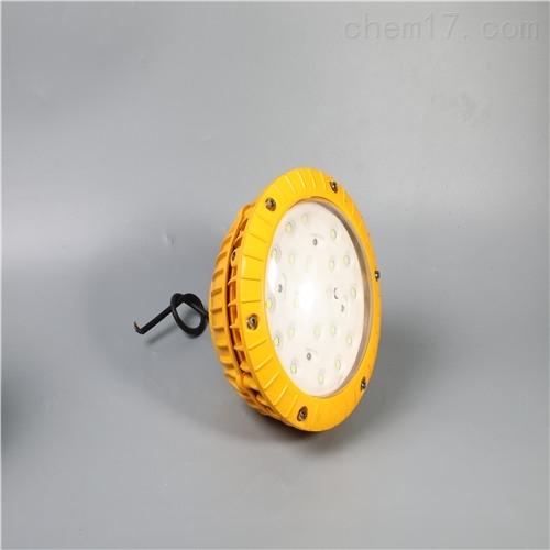 HRD92-70w石油厂LED防爆照明灯工作灯