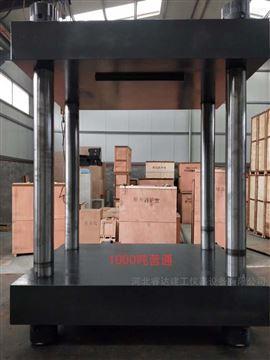 500吨反力框架