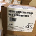 衡阳西门子S7-1200CPU模块代理商