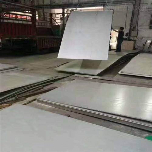 现货销售 825不锈钢板 送货到厂