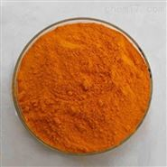 5-硝基愈创木酚 农药中间体  现货供应