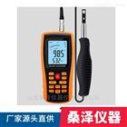 6773手持热敏式风速仪 风速风量仪