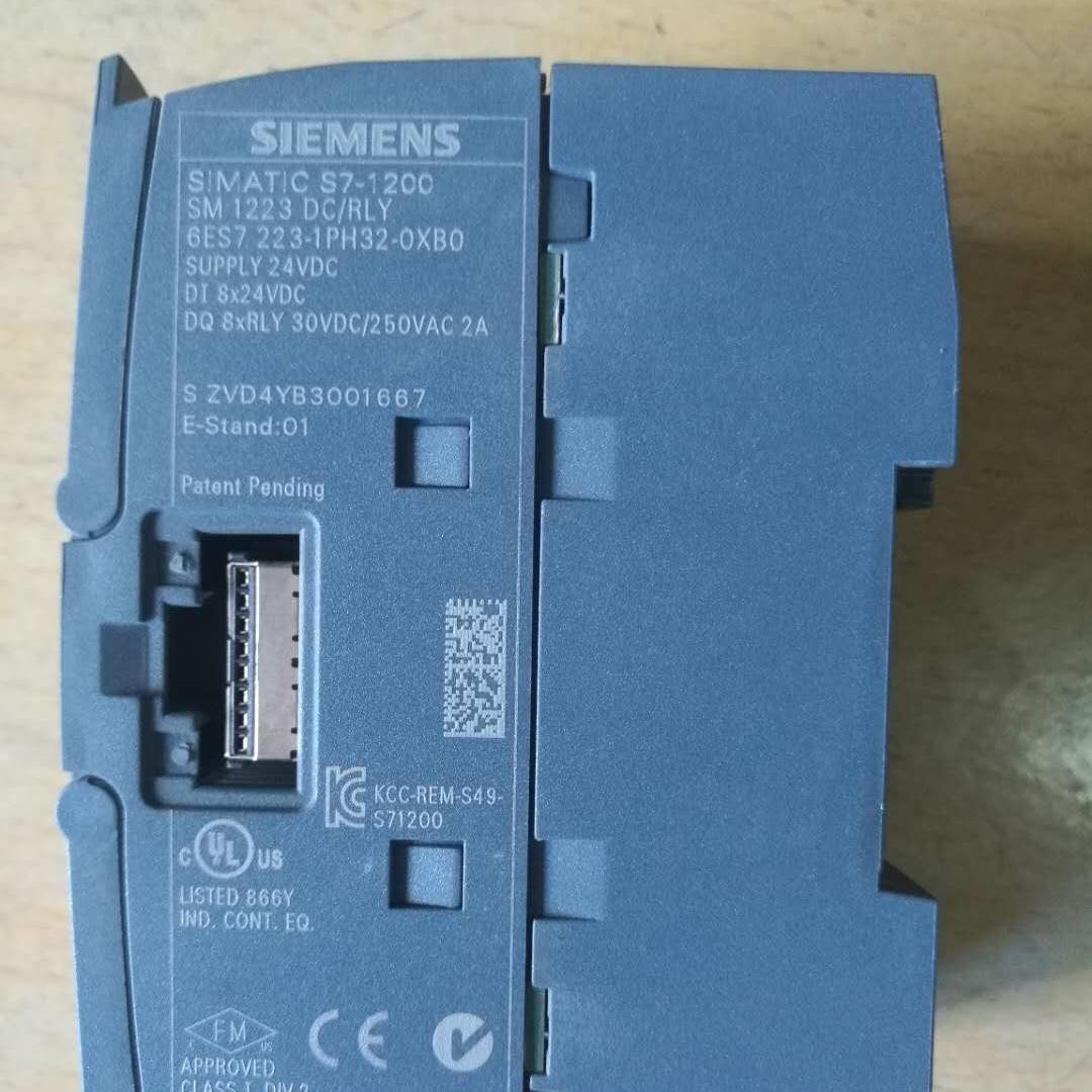 洛阳西门子S7-1200CPU模块代理商