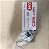 HYDAC贺德克玻璃纤维材质滤芯