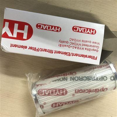 贺德克HYDAC过滤器油滤芯库存现货