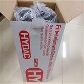 贺德克HYDAC液压玻璃纤维滤芯