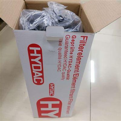 德国HYDAC贺德克滤芯0280D010ON现货