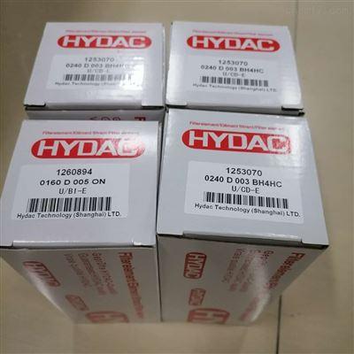 德国原装HYDAC贺德克高压过滤器滤芯