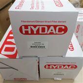 HYDAC贺德克D和R型过滤器滤芯