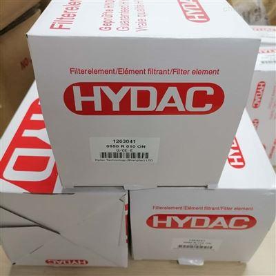 原装HYDAC贺德克油滤芯0660D005ON